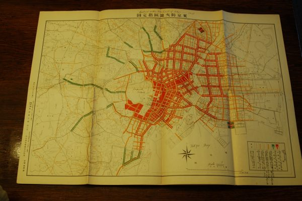 [Collection of 7 maps of Tokyo]