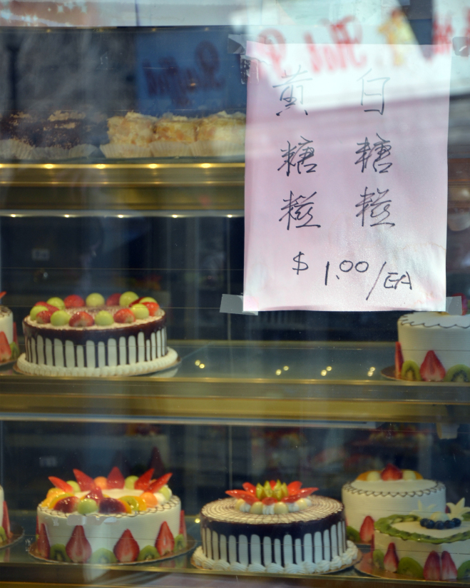 2a chinatown bakery