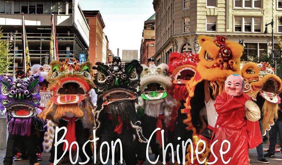 Boston Chinese Freemasons lion dancers